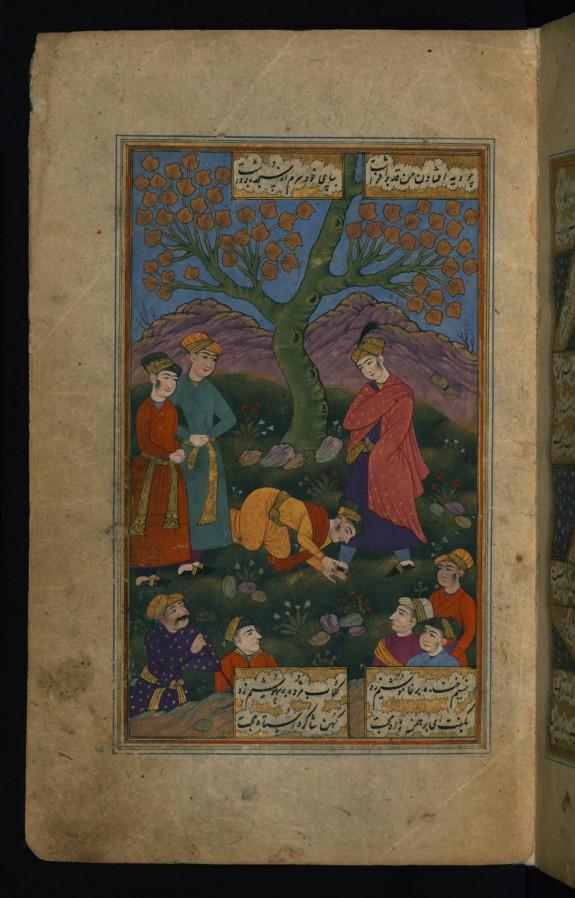 The Author Naw'i Khabushani Prostrates Himself Before Prince Daniyal