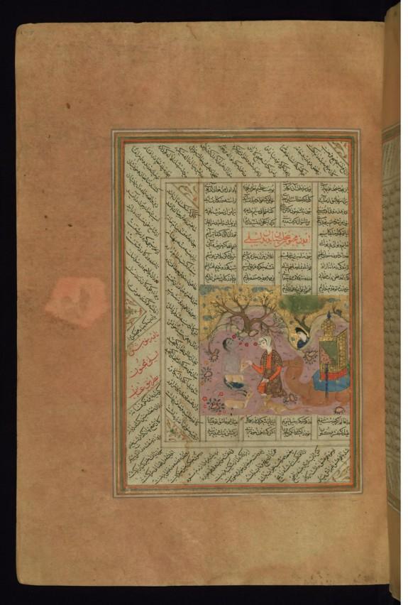 Laylá and Majnun Meet in the Desert