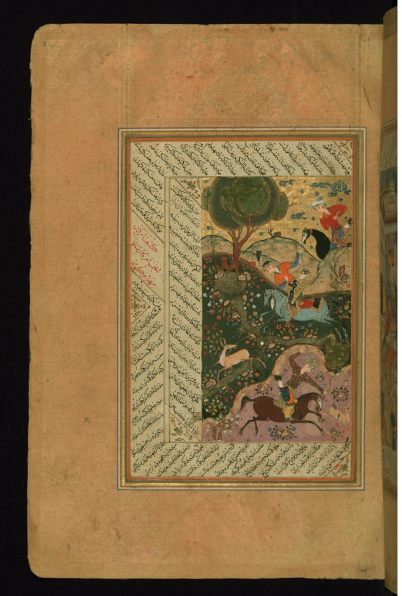 Bahram Gur Hunting Deer with a Lasso