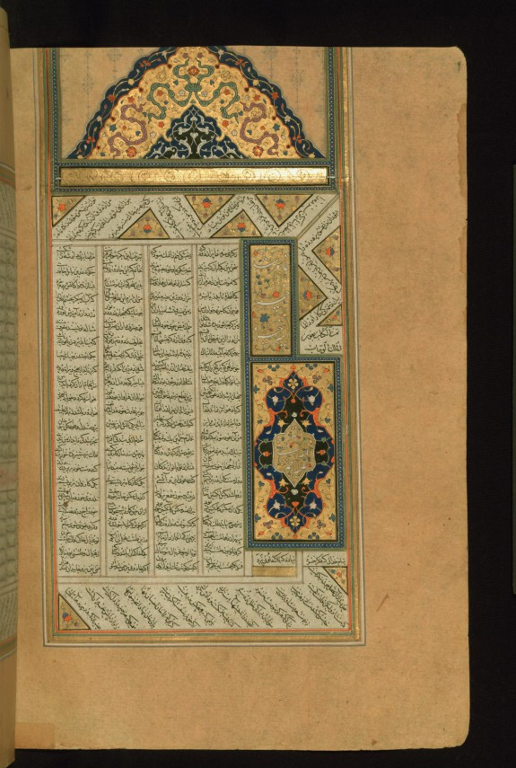 Incipit with Illuminated Pieces