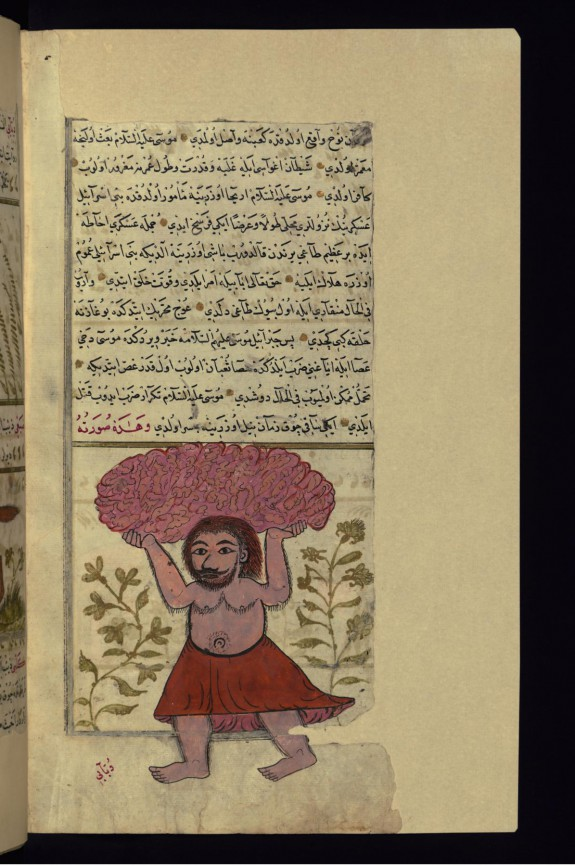 The Demon 'Uj ibn 'Unuq Carries a Mountain with which to Kill Moses and His Men