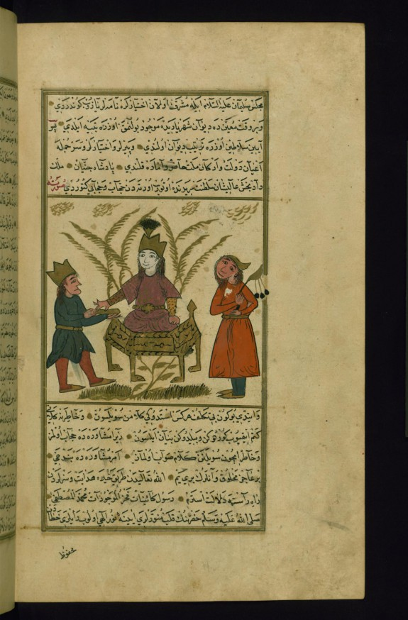 The King of the Jinnis Enthroned in the Company of Two Attendants