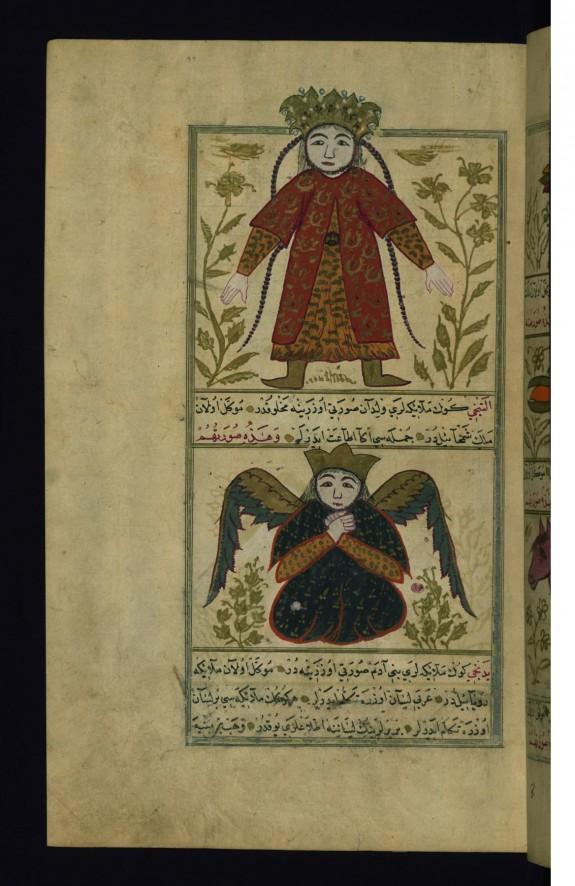 The Angels Kalka'il and Shamsha'il