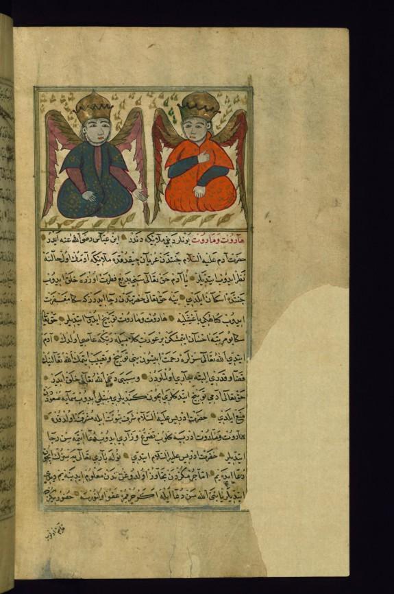 The Angels Munkir and Nakir