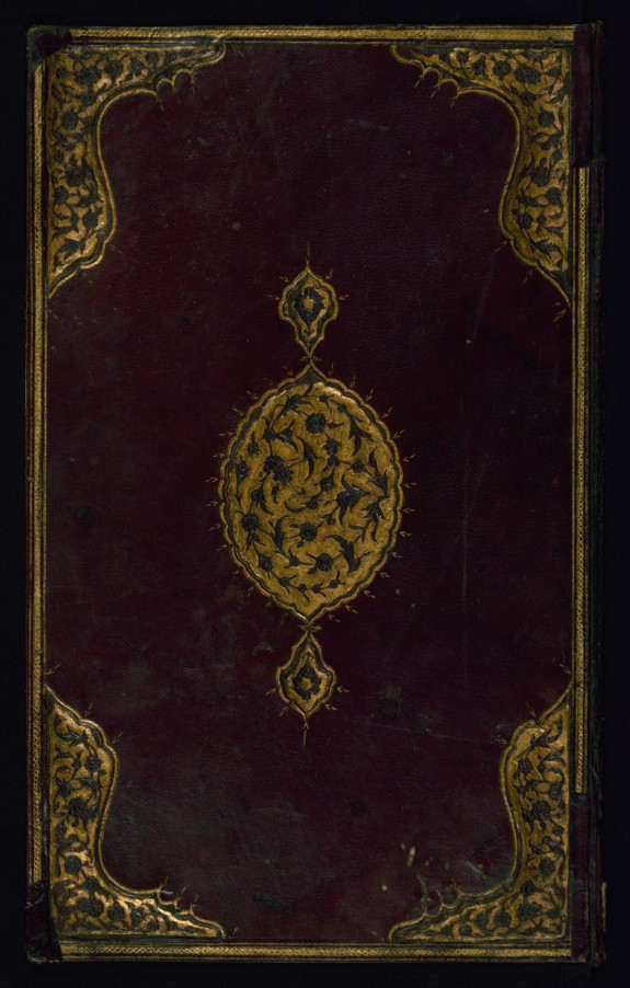 Binding from Two Works on Islamic Beliefs and Practices