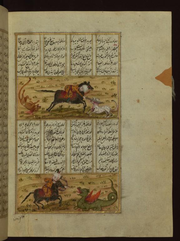 Sultan Mahmud Killing a Lion and a Dragon