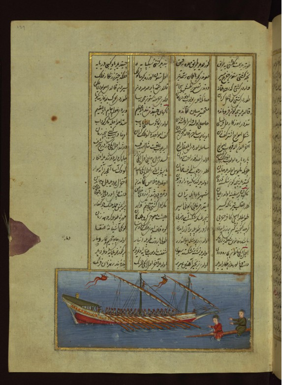 Tahir and Tayyib Being Rescued by a Christian Ship