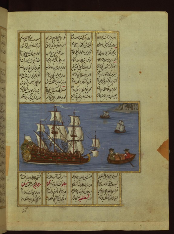 The Ship Carrying Tahir and Tayyib Being Greeted by Two Christian Nobles in a Boat