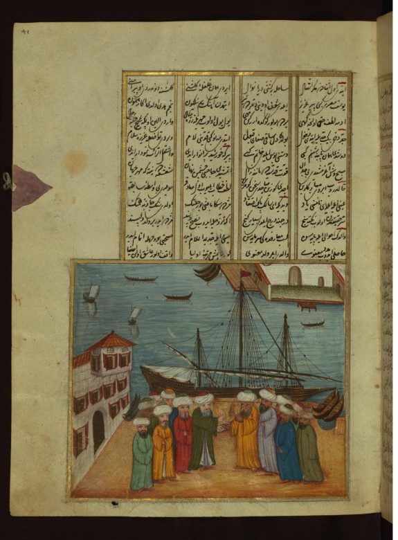 Seyh Gülseni Setting Out with His Disciples on a Voyage