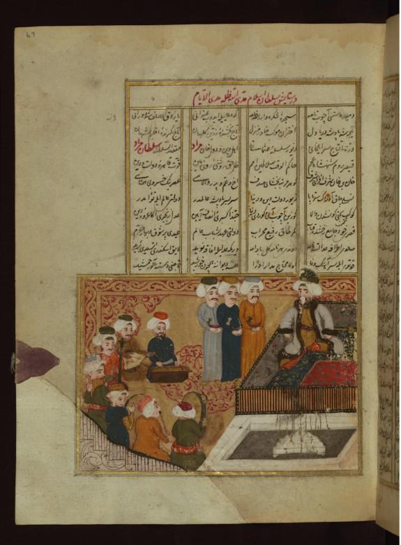 Musicians Entertaining Sultan Murad IV