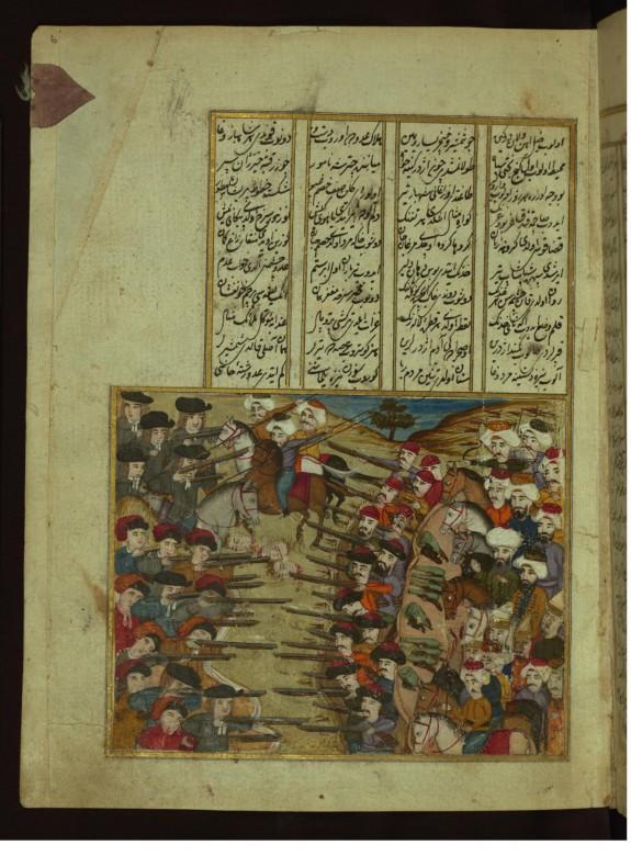 Ottoman Turks Fighting the Polish Army, from the Hamse (Quintet) of ʿAtaʾullah bin Yahya ʿAtaʾi