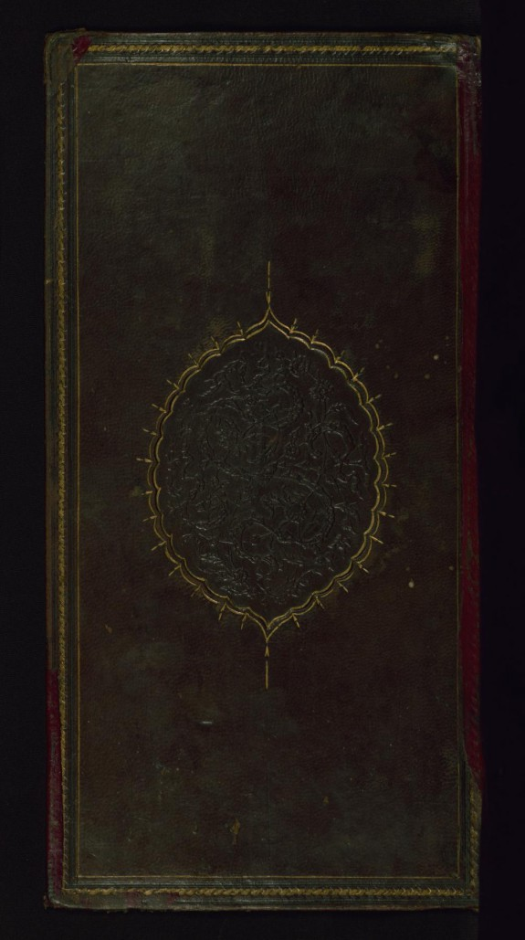 Binding from Commentary on Select Verses of the Qur'an