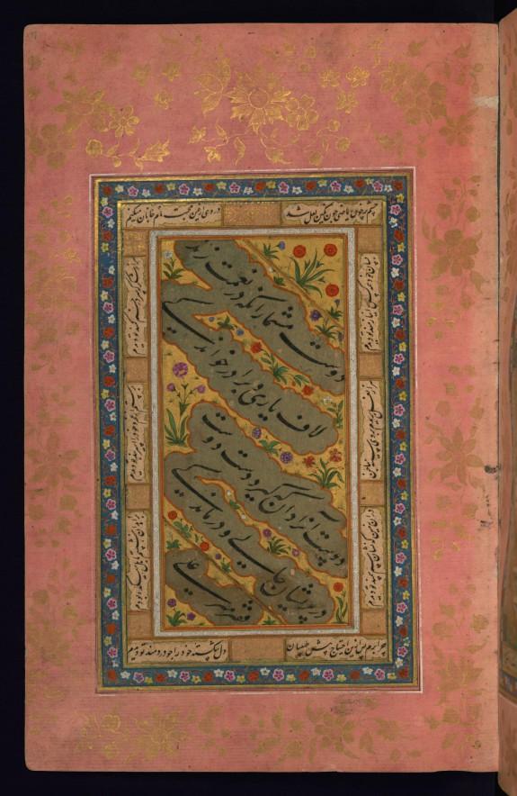 Illuminated Calligraphy Page