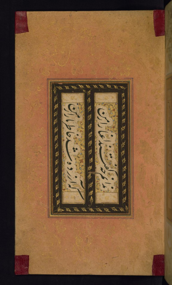 Leaf from Album of Persian Calligraphy