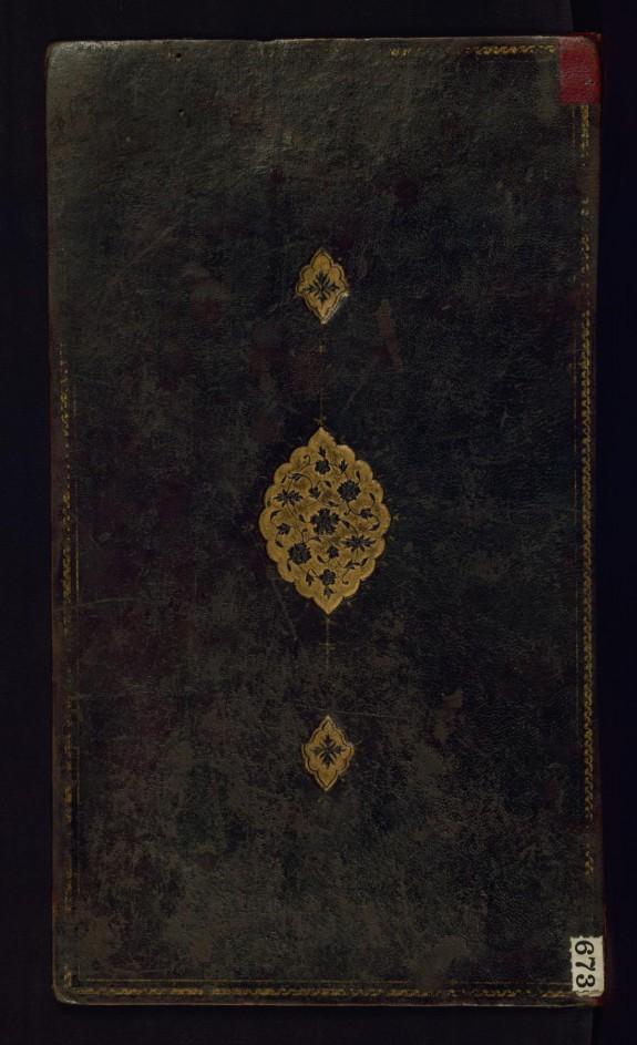 Album of Persian Calligraphy