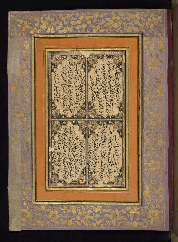 Leaf from Ottoman Diploma in Calligraphy