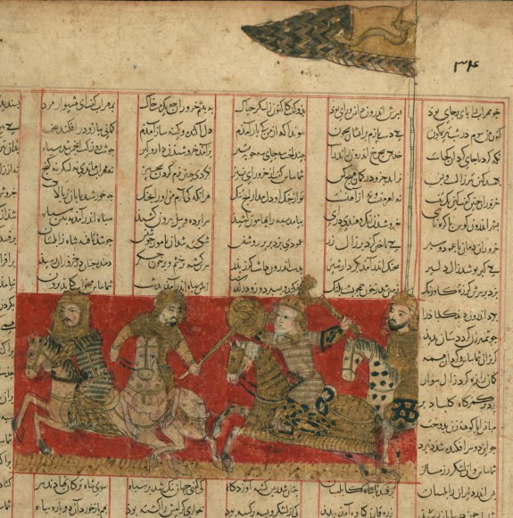 Four Leaves from a Shahnama