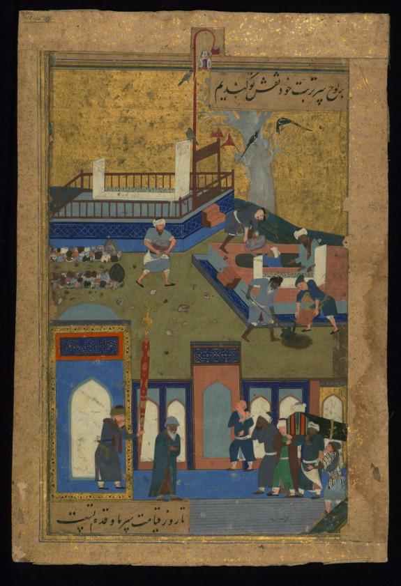Single Leaf from Mantiq al-tayr by Farid al-din `Atta