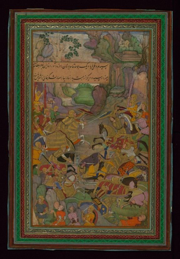 Single Leaf of a Battle Scene from the Baburnamah