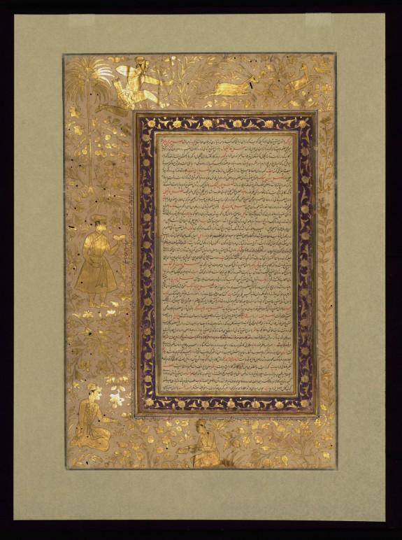 Illuminated Text Page