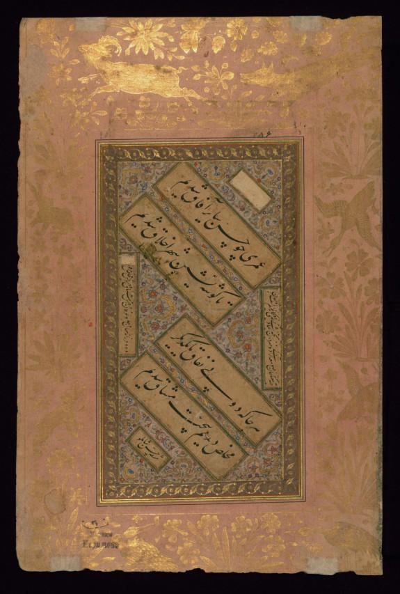 Specimen of Calligraphy Written in Nasta'liq Script