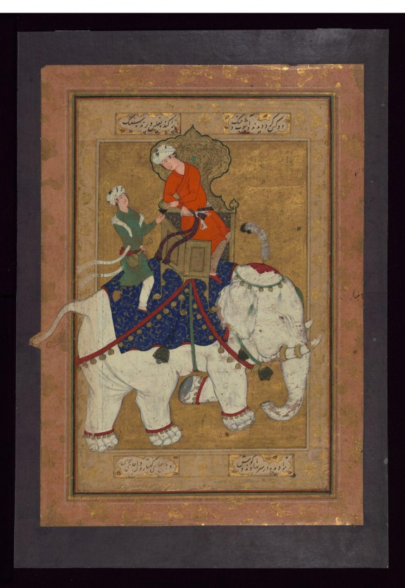Single Leaf of Two Young Men Riding a White Elephant