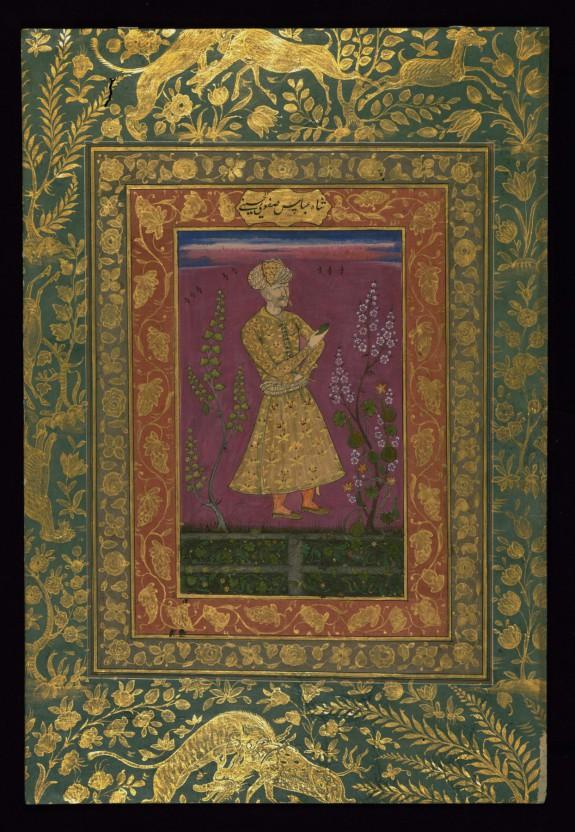Single Leaf of a Portrait of Shah Abbas I