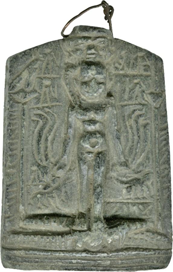 Cippus-Horus Stela