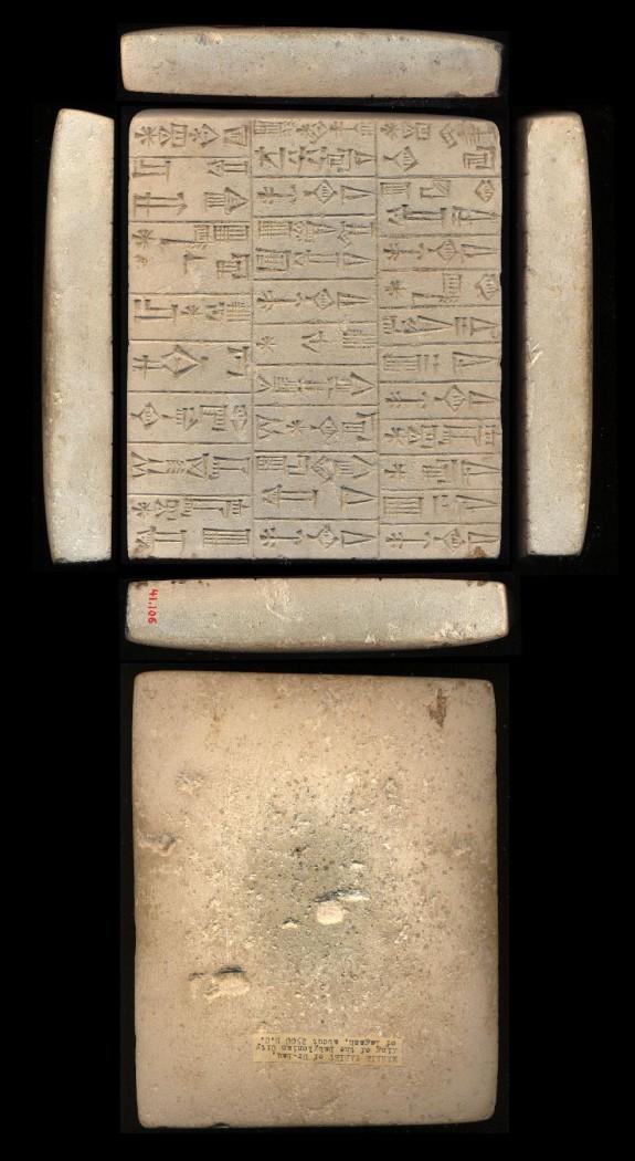 Ur-Bau Foundation Tablet