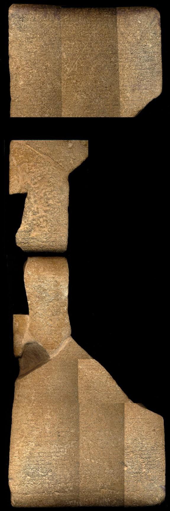 Copy of Victory Stele Inscription