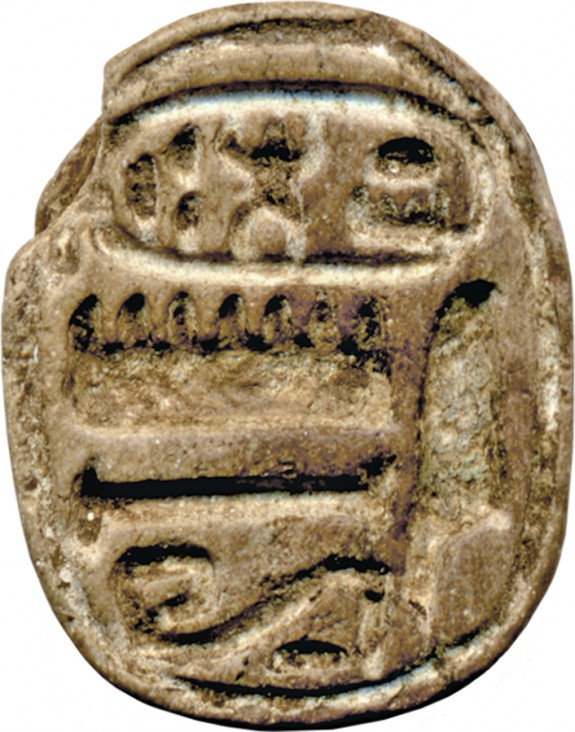 Stylized Scarab with Cartouche of Thutmosis IV (1397-1388 BC)