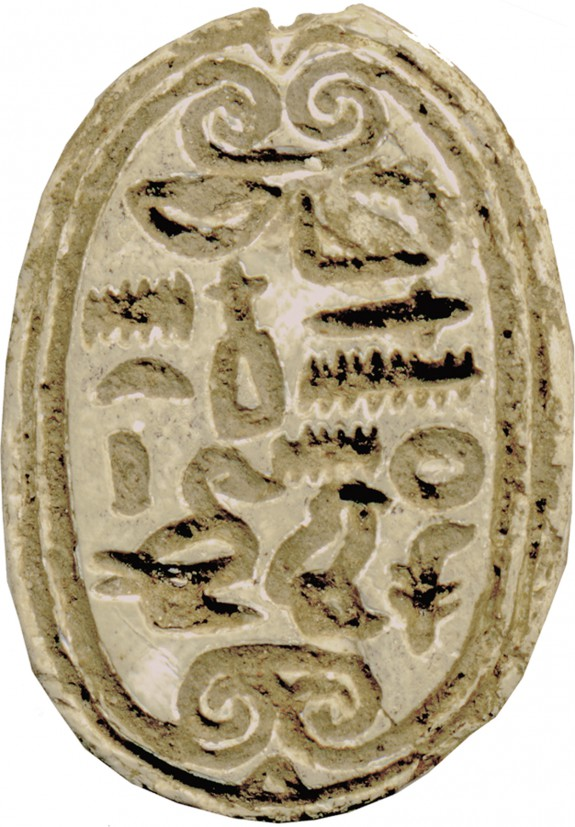 Scarab with Name of Sa-nebet-Junet