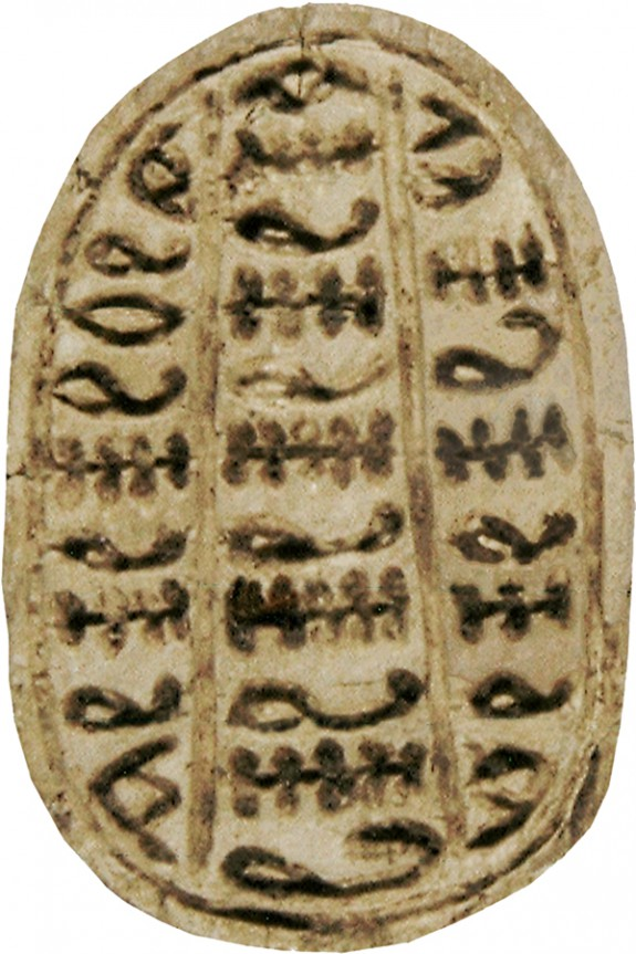 Scarab with Three Columns of Pseudo-hieroglyphs