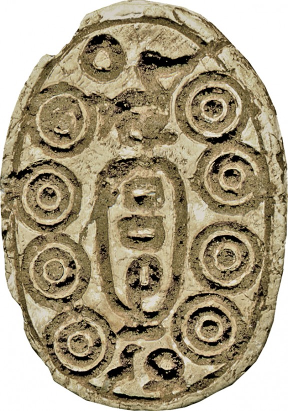 Scarab with the Cartouche of Sheshi