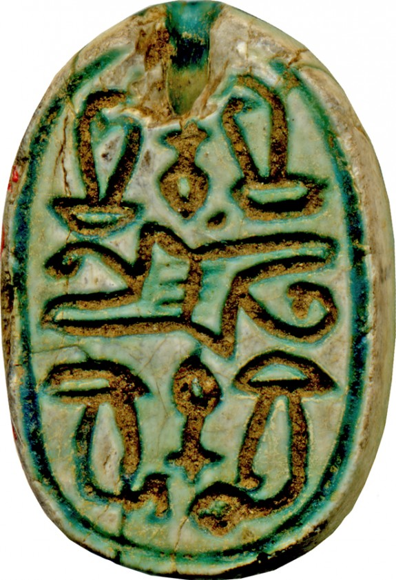 Scarab with Crowns and Cobras Design