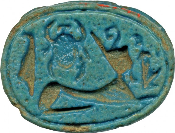 Scarab Amulet