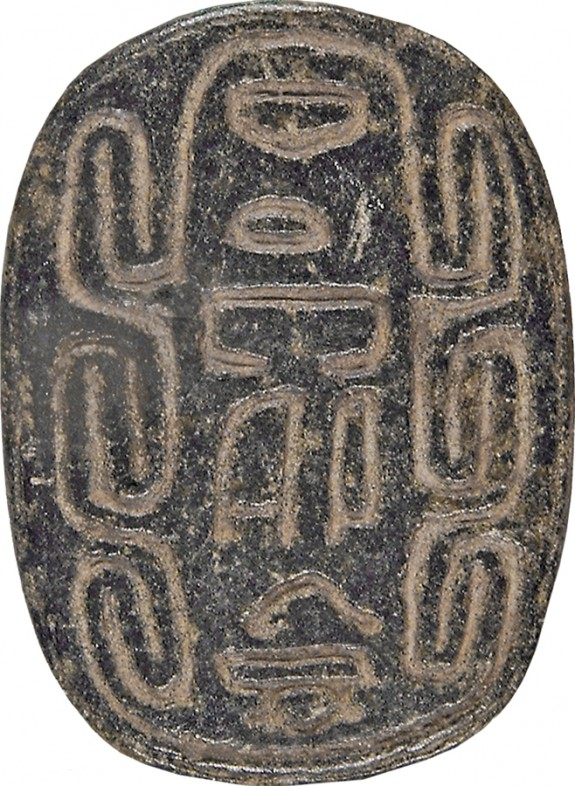 Scarab with Private Name Seal