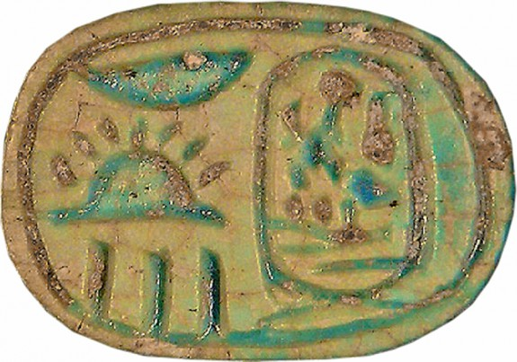 Scarab of Akhenaten
