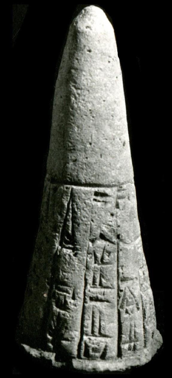 Nail of Gudea