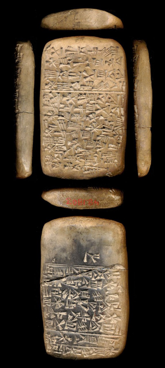 Tablet with Inscription
