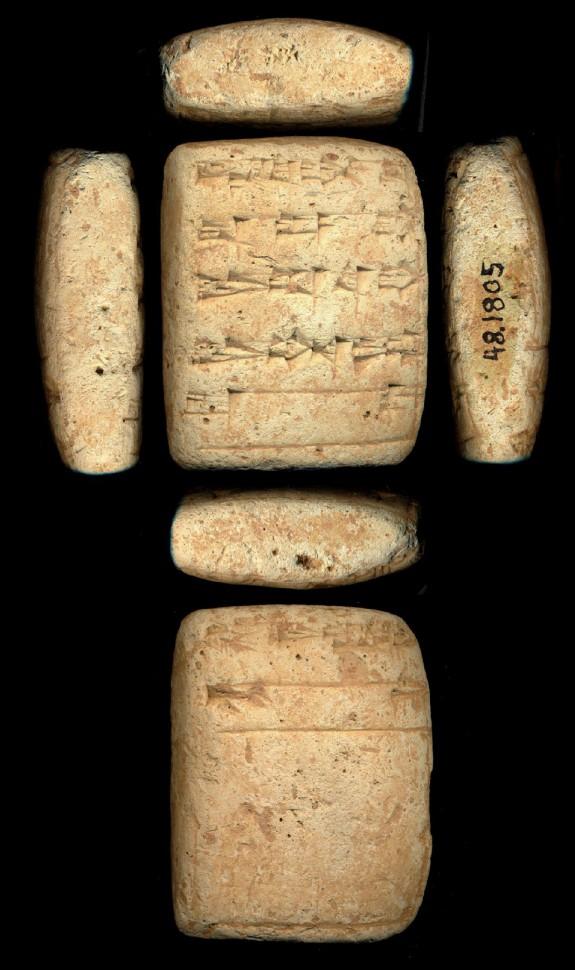 Tablet of Sin-Kashid