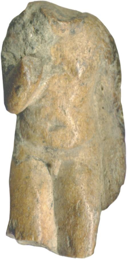 Horus the Child/ Harpocrates