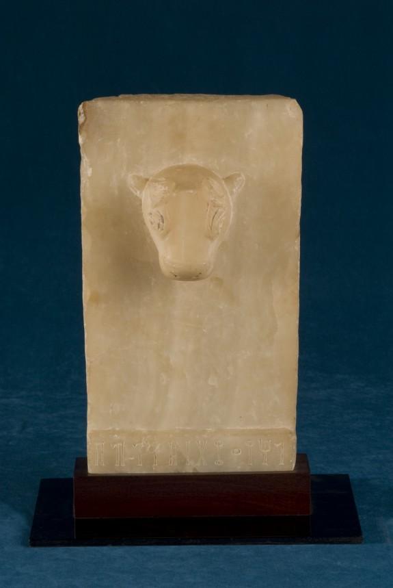 Stela with Bull's Head