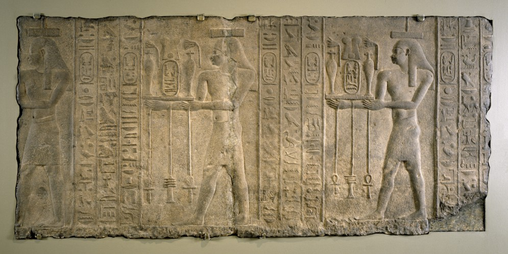 Temple Relief of Nectanebo II