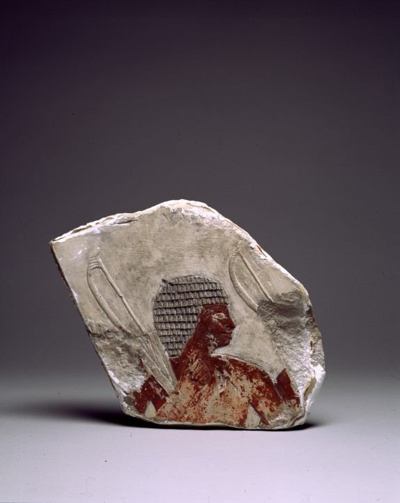 Wall Fragment of Men with Bows