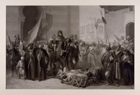The Ceremony of Dosseh