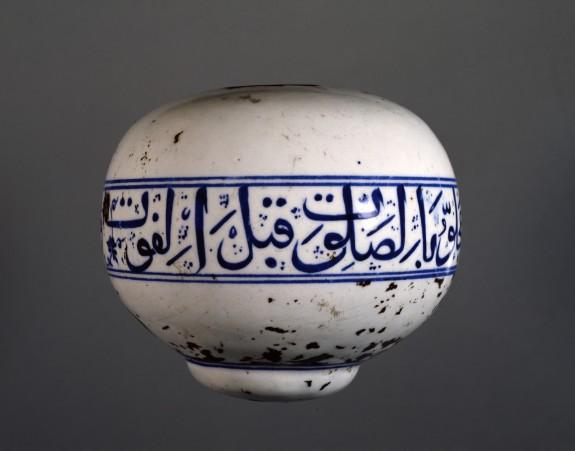 Iznik Lamp Ornament