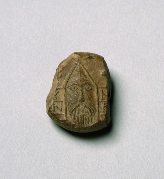 Pilgrim Token of Saint Symeon