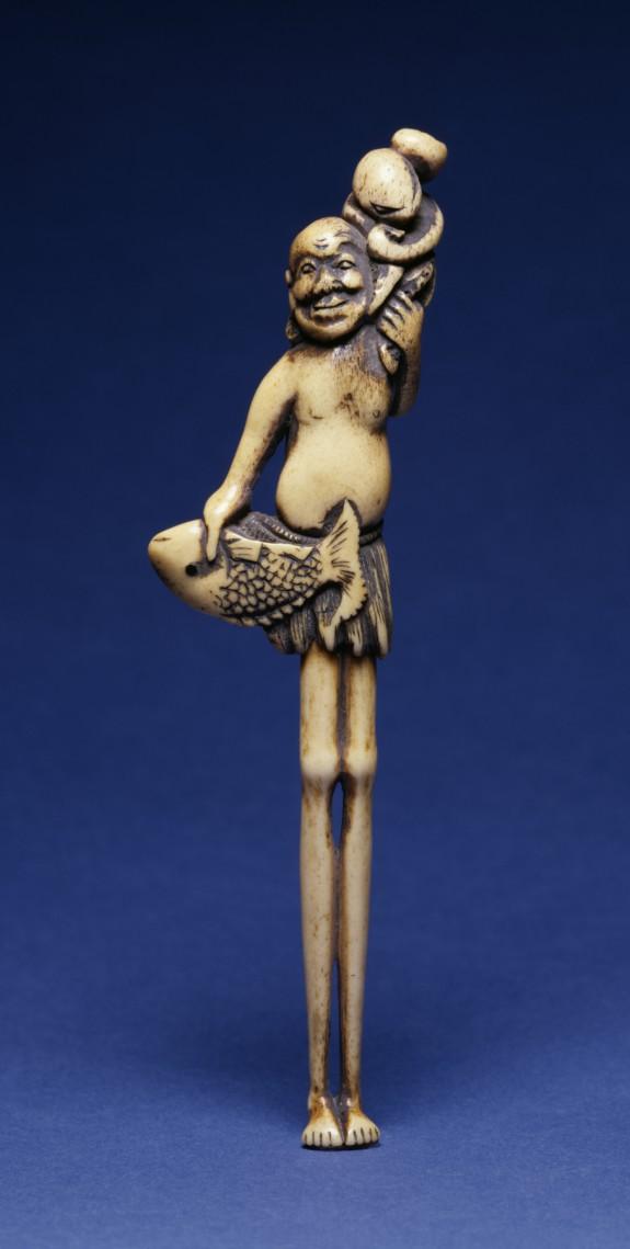 Ashinaga (Long Legs)