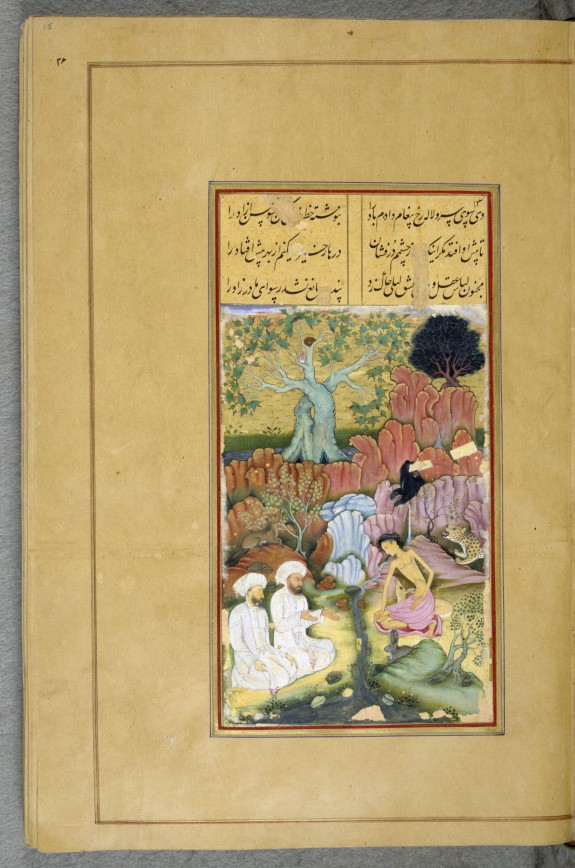 Majnun in the Wilderness Being Counseled by His Father to Abandon His Love for Laylá and Return Home